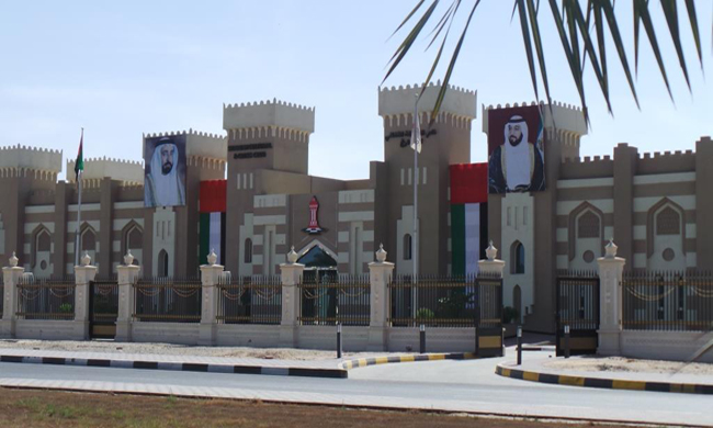 Sharjah Chess club